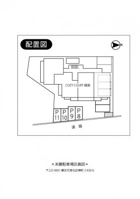 【区画図】末藤駐車場