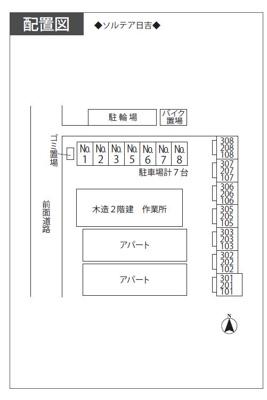 【区画図】ソルテア日吉