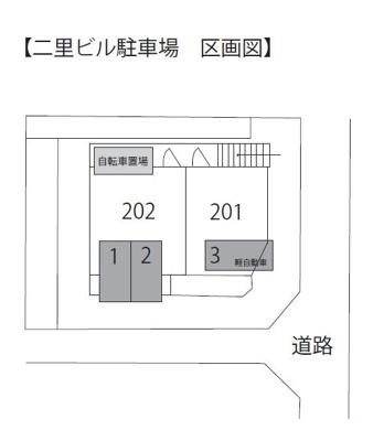 【区画図】二里ビル