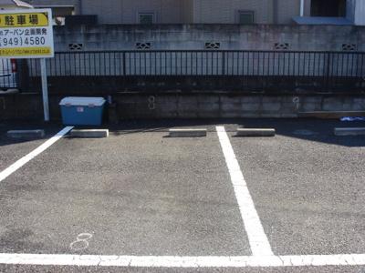 【駐車場】みどり駐車場