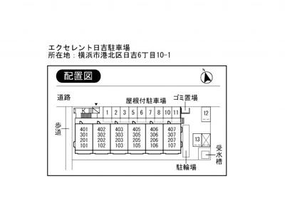 【区画図】エクセレント日吉駐車場