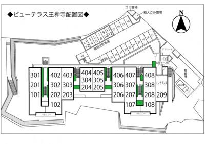 【区画図】ビューテラス王禅寺