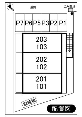 【区画図】プレミール2