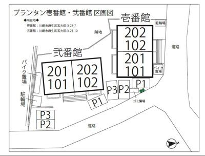 【区画図】プランタン壱番館