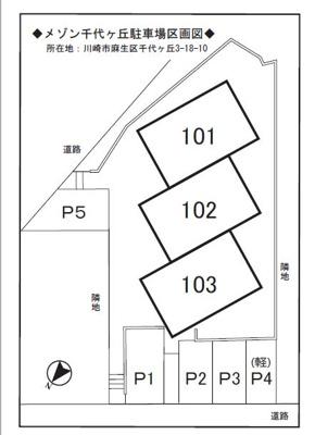 【区画図】メゾン千代ヶ丘