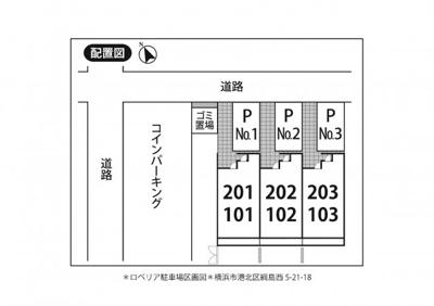【区画図】ロベリア