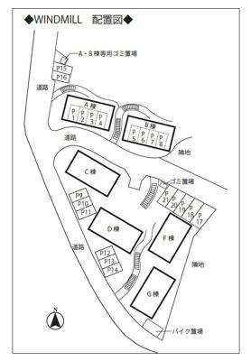 【区画図】WINDMILLA・B駐車場/ウィンドミル