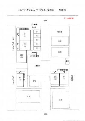 【区画図】ニューハイツミエ