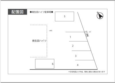 【区画図】南生田ハイツ