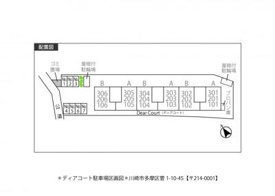 【区画図】ディアコート