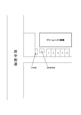 【区画図】ドリームハイツ高橋