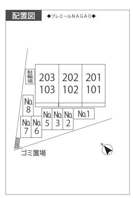 【区画図】プレミールNAGAO