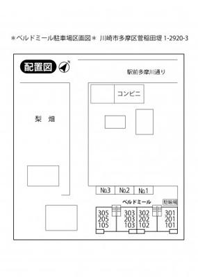 【区画図】ベルドミール