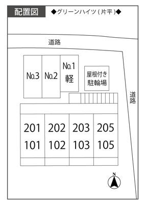 【区画図】グリーンハイツ(片平)
