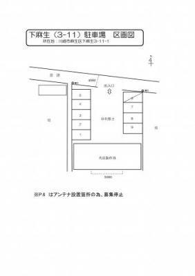 【区画図】下麻生(3-11)駐車場