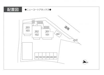 【区画図】ニューコートアネックス
