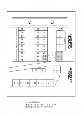 【区画図】小机宮原駐車場1(アスファルト)