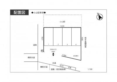 【区画図】小山駐車場