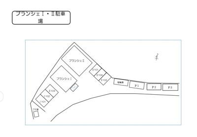 【区画図】ブランシェ駐車場