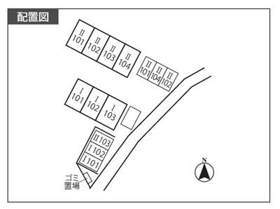 【区画図】ブランシェ1
