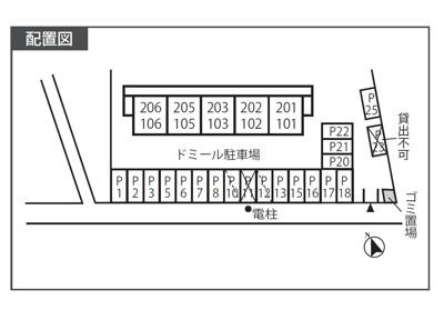 【区画図】ドミール駐車場