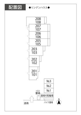 【区画図】リンデンハウス