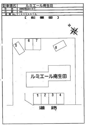 【区画図】ルミエール南生田