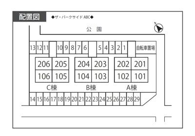 【区画図】ザ・パークサイド駐車場