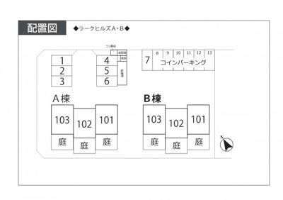 【区画図】ラークヒルズA・B