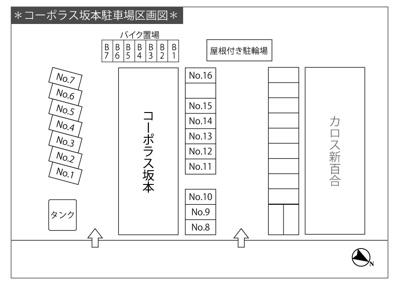 【区画図】コーポラス坂本