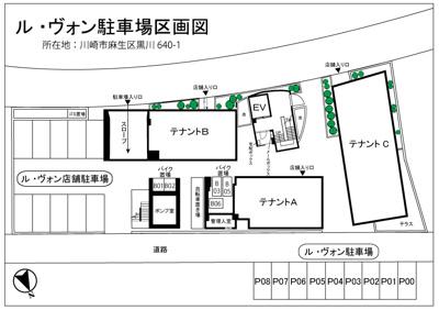 【区画図】LE VENT/ル・ヴォン