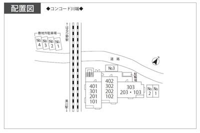 【区画図】コンコード川端