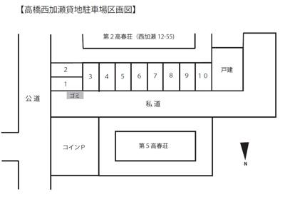 【区画図】高橋西加瀬貸地