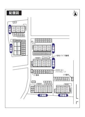 【区画図】ライブピア七番館