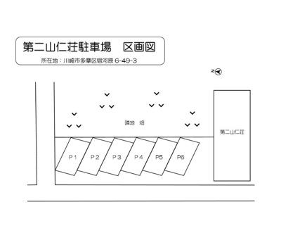 【区画図】第二山仁荘