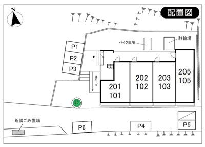 【区画図】コモド・シティオ