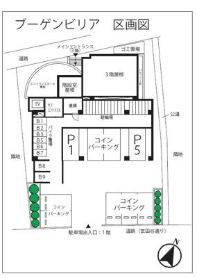 【区画図】ブーゲンビリア