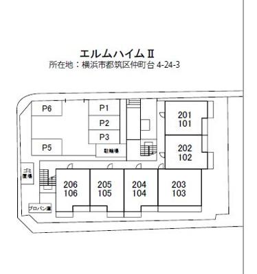 【区画図】エルムハイム2