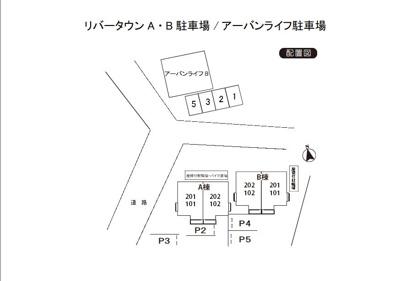 【区画図】リバータウンB棟