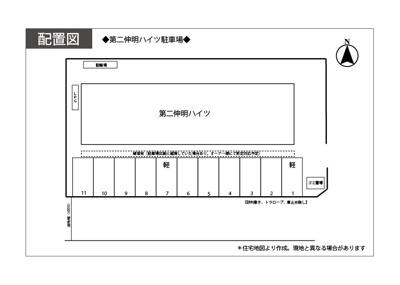 【区画図】第二伸明ハイツ