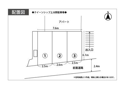 【区画図】クイーンシップ上大岡1