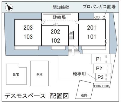 【区画図】デスモスペース