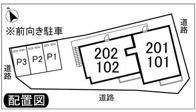 【区画図】Koume