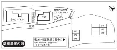 【区画図】シャンペトル敷地外駐車場
