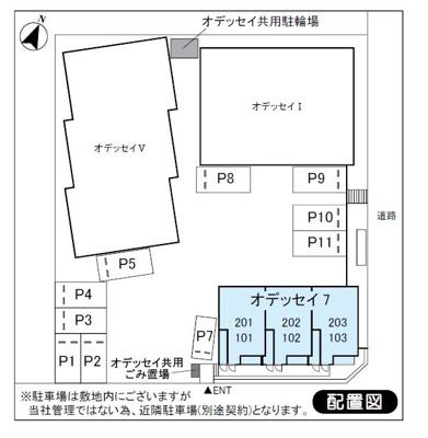 【区画図】オデッセイ7駐車場