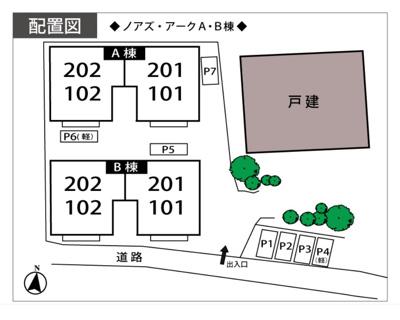 【区画図】ノアズ・アークA・B棟
