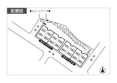 【区画図】カミーリア駐車場