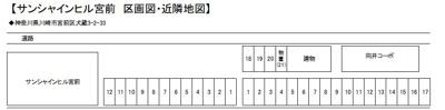 【区画図】サンシャインヒル宮前