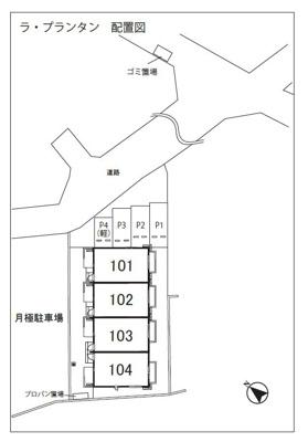 【区画図】ラ・プランタン