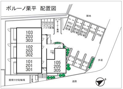 【区画図】ボルーノ栗平